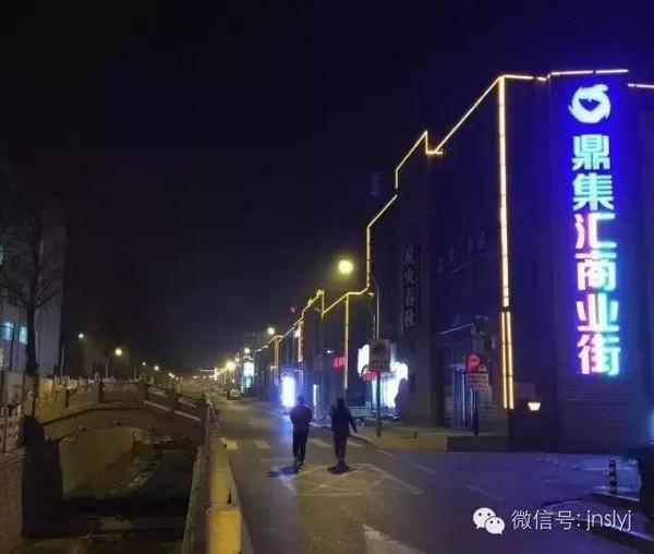 济南鼎集汇商业街