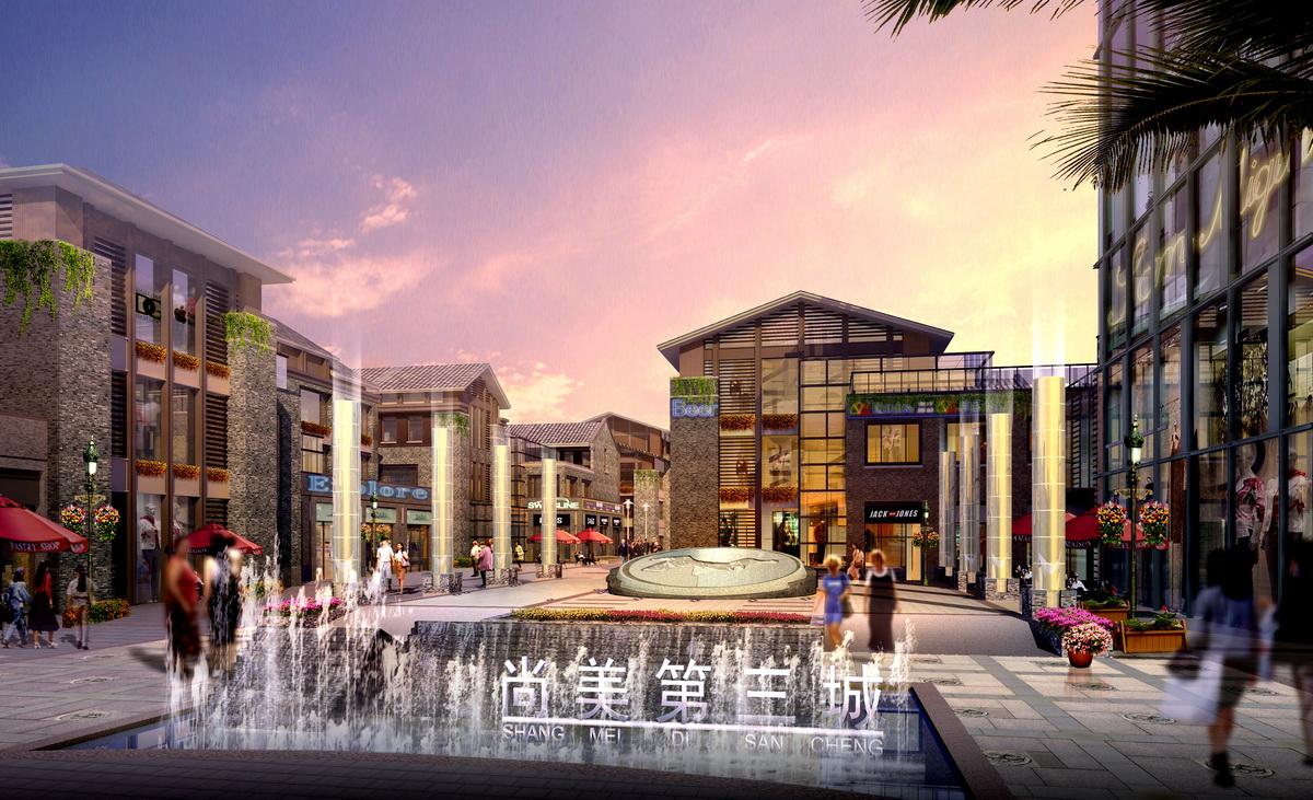 淄博尚美第三城